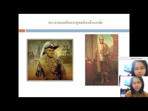 การศึกษาสมัยกรุงธนบุรี