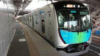 【発車動画】西武40000系下り急行 所沢発車