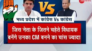 Deshhit: Divisions within Congress in Madhya Pradesh and Rajasthan