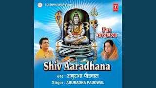 Video Dam Dam Shiv Ka Damru Baaje Re download MP3, 3GP, MP4, WEBM, AVI, FLV Agustus 2018