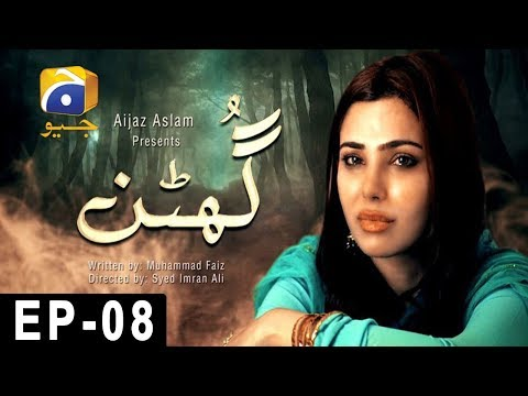 Ghutan - Episode 8 - Har Pal Geo