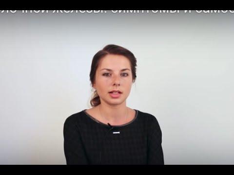 Рак молочной железы: симптомы и самообследование