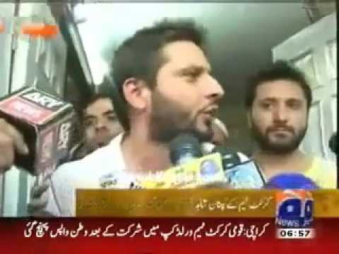 Shahid Afridi reaction after pakistan won champians trophy against India in cricket