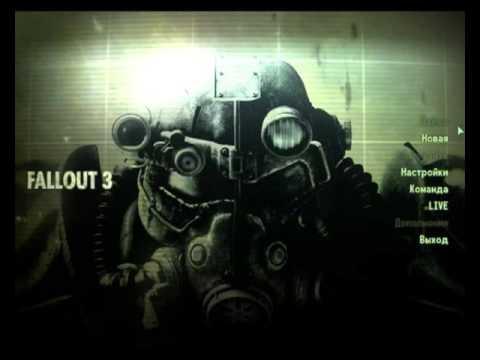 Fallout 3 Золотое издание вылетает!Решено