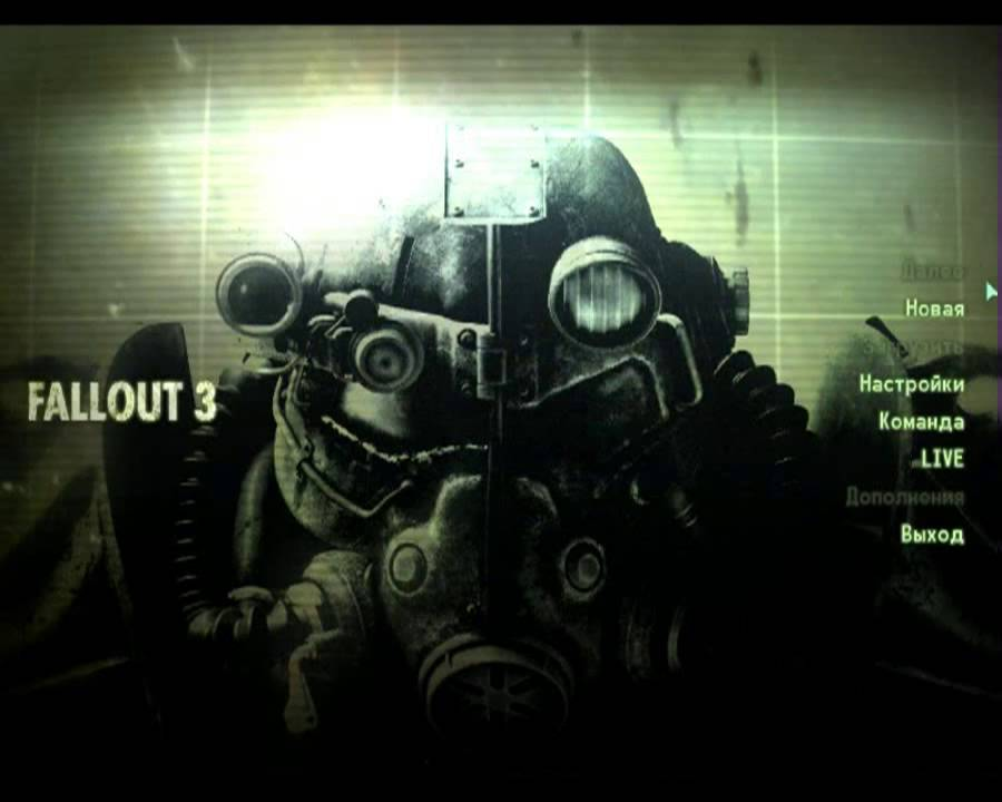 Прекращение работы fallout 3 золотое издание