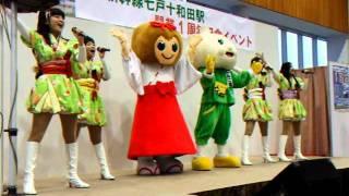 2011/12/03 東北新幹線七戸十和田駅1周年イベント「りんご娘ライブ」(...