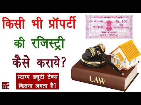 How to Register Your Property in India | By Ishan [Hindi]
