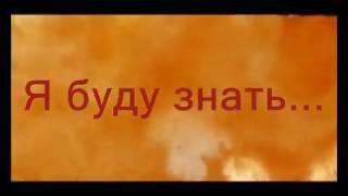 Клип о сериале сверхъестественное