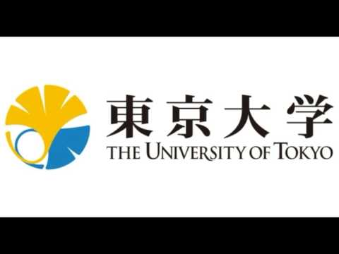 MBA - Master Business Degree Administration - The University of Tokyo