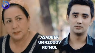 Asadbek Umrzoqov - Ro'mol | Асадбек Умрзоков - Румол