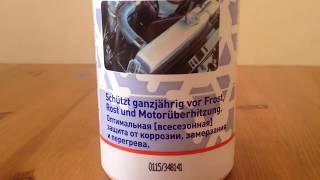 Антифриз концентрат Liqui Moly KFS 2001 Plus - Kühlerfrostschutz KFS 2001 PLUS 1 L - Liqui Moly