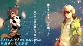 【雀都・京音ロン】グレゴリオ【UTAU】