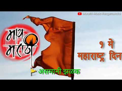 Hi May Bhumi Hi Janma Bhumi Song Status