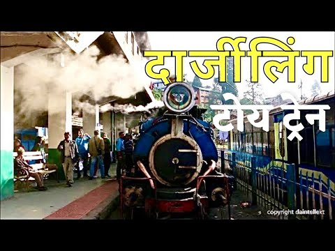 Toy Train Darjeeling Himalayan Steam Railways - World Heritage Site *HD*