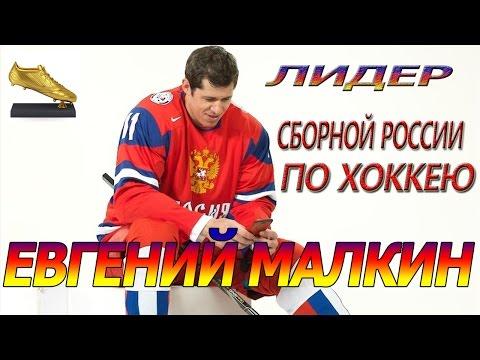 СПОРТ-ЭКСПРЕСС – спортивный интернет-сайт №1 в России