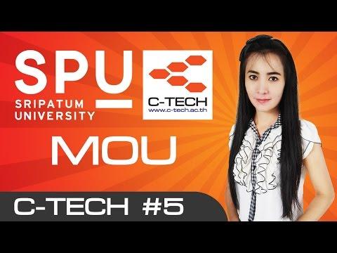 C TECH #5 การน่วมทำ MOU กับมหาวิทยาลัยศรีปทุม