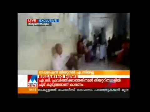 Operation in Open Theatre - Exclusive Visuals From TVM Medical College