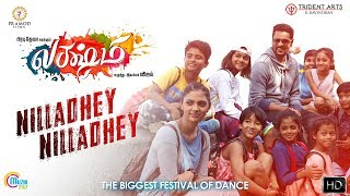 Lakshmi | Nilladhey Nilladhey | Tamil Song| Prabhu Deva |Ditya Bhande | Vijay| Sam CS|Sathya Prakash