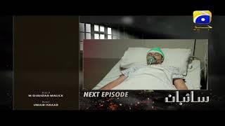 Saibaan - Episode 21 Teaser   HAR PAL GEO