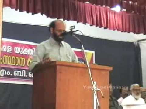 26th State conference Kerala Yukthivadi Sangam part 1