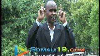Asli birimo by Abdilahi Weheliye