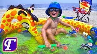Макс Ловит Рыбку и Играет Машинками на Пляже Америка Видео для детей влог kids toys entertainment(Максим с мамой ловит рыбку и играет водными игрушками в надувном бассейне. Вы увидите игры с писком и грузо..., 2015-09-12T04:47:18.000Z)