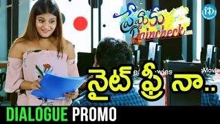 Premaku Raincheck Movie - Dialogue Promo -
