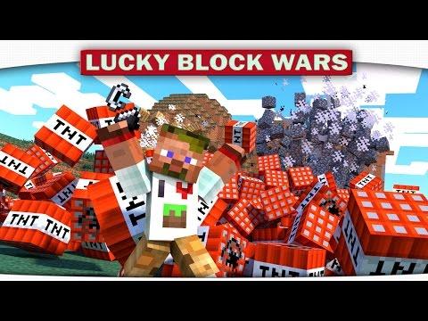 Видео: ч.12 Lucky Block Wars Minecraft - Маньяк ВЗРЫВАТЕЛЬ