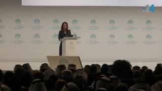 كلمة الأميرة هيا بنت الحسين في القمة العالمية للحكومات