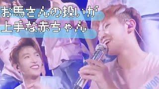 実は仲良しなふたり【SEVENTEEN DK&Woozi】