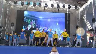 Динамик день города танцы видео
