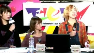 下北FM! DJ Tomoaki'sRADIO SHOW!【英語コーナー】 2017年12月14日放...