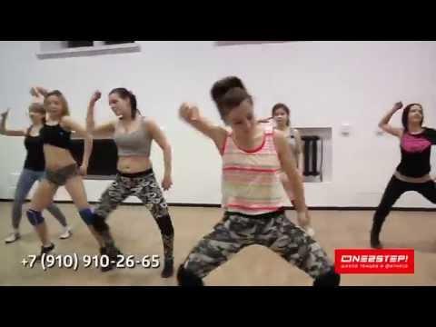 Школа танцев и фитнеса ONE2STEP в Обнинске