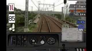 【Train Simulator REAL THE京浜急行】#23 SH快特 三崎口⇒品川 路地裏の赤い彗星!!私鉄最長12両編成のドレミファインバーター!!