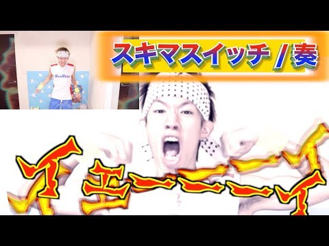 全力でサンシャイン池崎ゲーム!!!!! - YouTube