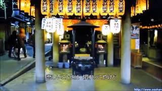 安田一葉 - 大阪BoRoRo