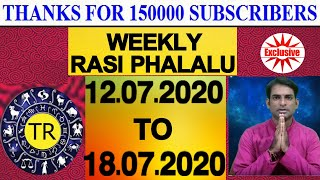 Weekly Rasi Phalalu July 12th To July 18th 2020    TR CREATIONS    అన్ని రాశుల వారికి