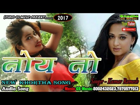 Khortha Nagpuri Remix Mp3 - Download from