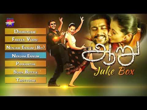Aaru Tamil Movie  Audio Jukebox  Suriya  Trisha  Vadivelu  Devi Sri Prasad