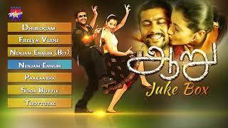 Aaru Tamil Movie | Audio Jukebox | Suriya | Trisha | Vadivelu | Devi Sri Prasad