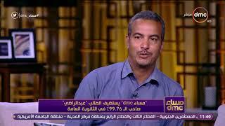 مساء dmc - عماد حمدي