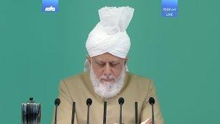 Eid-ul-Adha Sermon