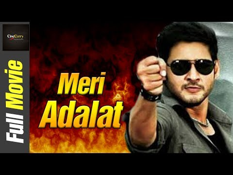 Meri Adalat│Full Movie│Mahesh Babu, Rakshita