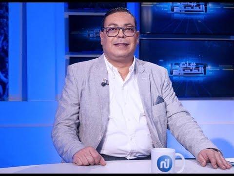 هات الصحيح الجزء الثاني : مشروع قانون المالية لسنة 2019 .. الملامح الكبرى مع الضيف وليد بن صالح -قناة نسمة