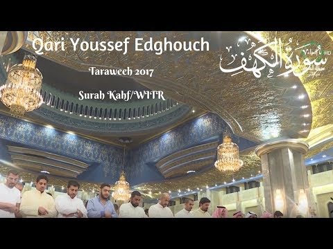 2017 TARAWEEH┇NIGHT 15 ┇Qari Youssef Edghouch