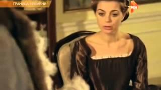 Граница времени 3 серия (2015) сериал фантастический детектив фильм смотреть онлайн