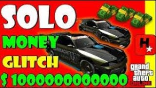 THIS GTA 5 SOLO MONEY GLITCH IS SO EASY!!! - *WORKING RIGHT NOW!* CAR DUPLICATION GLITCH (GTAV)