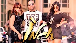 INCH Official Audio Song || ZORA RANDHAWA || FATEH || DR.ZEUS || NEW PUNJABI SONGS 2016