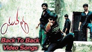 Gambar cover Yuvatha Movie - Back To Back Video Songs - Nikhil ,Aksha