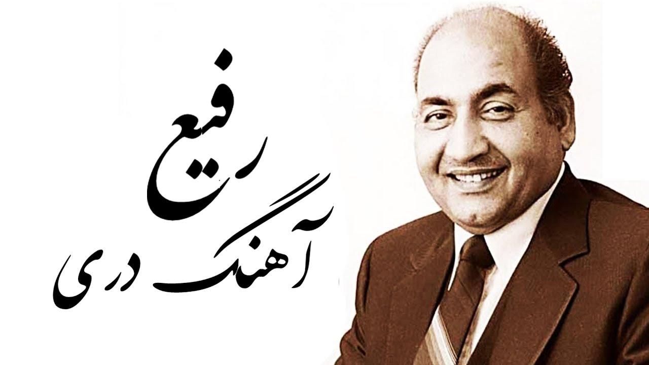 Dissertation of rafi ahmad